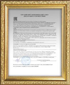 Евро декларация 3